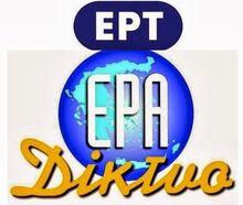 ERT-ERA