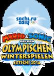 Logo DE - Mario & Sonic Wii U