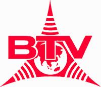 BTV old logo