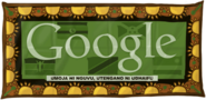 Google East Africa Common Market