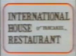 InternationalHouseofPancakes1982Logo