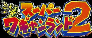 Super wagan land 2 logo by ringostarr39-d7zri9u