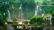 KBC startup 2016