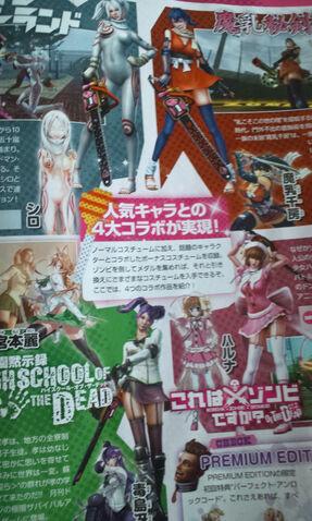 File:Lollipop Chainsaw Anime Cosplay skins.jpg