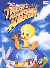 File:Tweety World.jpg