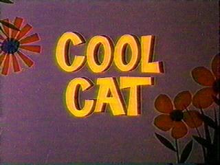 File:Coolcat.jpg
