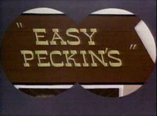 File:Easy Peckin's.jpg