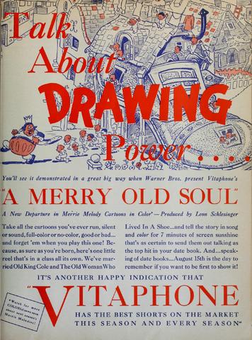 File:1935 VITAPHONE.png