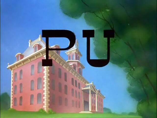 File:Pimento University (Name 3).jpg
