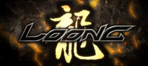 Loong Online Symbol