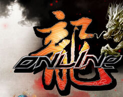 Loong Online - China -HK-
