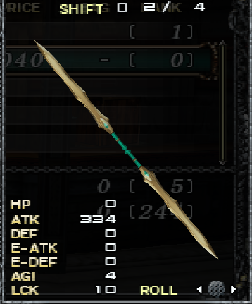 File:Hunting Blade 1.png