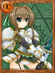 Rukia of Jade Blade