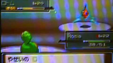 Chuggaaconroy - Pokémon Platinum - Rotom
