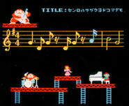 Donkey Kong Fun With Music 04