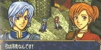 Fire Emblem 64 (Cancelled Nintendo 64 Game)