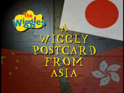 AWigglyPostcardfromAsia
