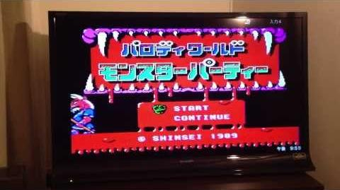 Parody World Monster Party Japanese Prototype - Title Screen & Intro