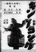 Wasei02