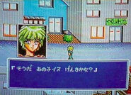 Amusing dream screenshot