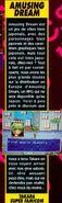 Mugen Boken-ki Amyujingudorimu gameplay