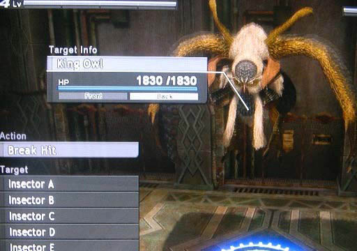 File:King-owl.jpg