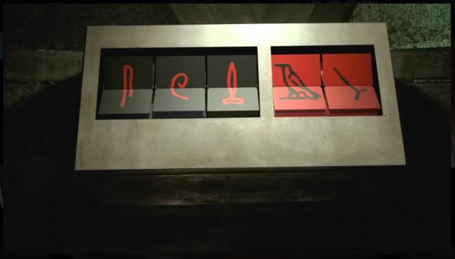 Ficheiro:Lost0223 hieroglyphssystemfailure.png