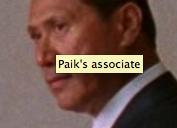 File:Paik associate portal.png