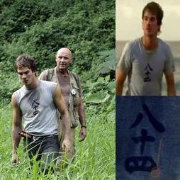 Archivo:1x11 Boone shirt.jpg