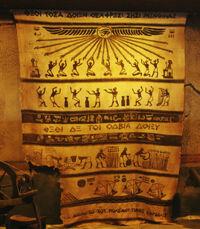 Tapestry promo