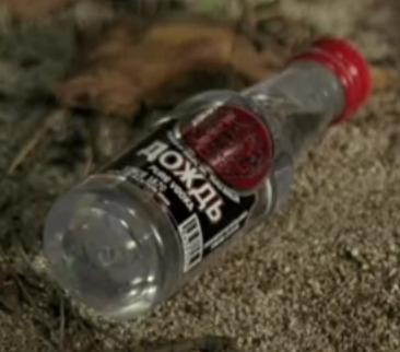 ملف:Vodka.jpg