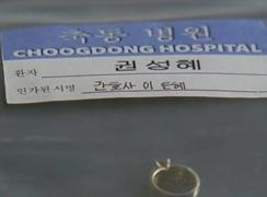 File:Portal-Choogdong.jpg
