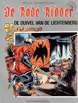 File:126-nl-v.jpg