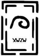 Ficheiro:XWZW.jpg
