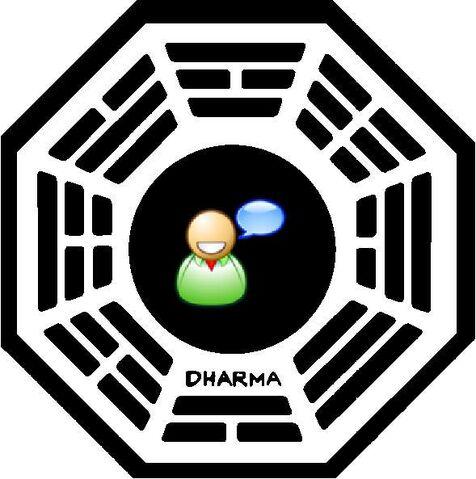 ملف:Discussion Logo.JPG