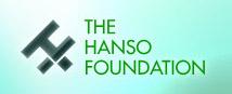 ملف:Hanso logo.jpg