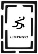 KU12PB5LV7New.jpg