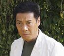 Pierre Chang
