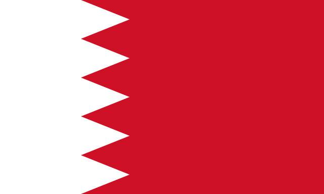 File:BahrainFlag.jpg
