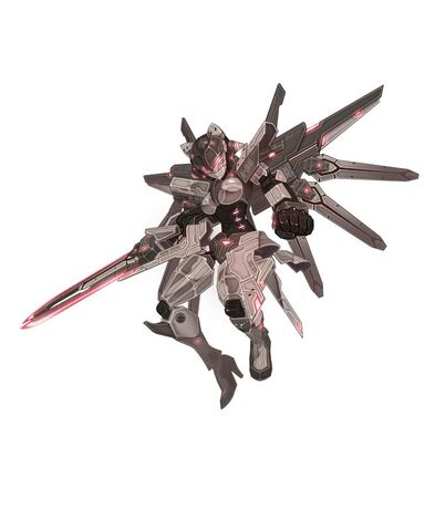 File:Strider Female.jpg