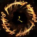 Thumbnail for version as of 21:16, November 26, 2012