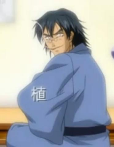 File:Ueki adopted father.png