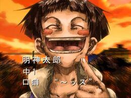 3 Taro Myojin
