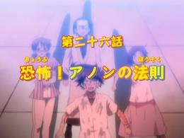 Episode26title