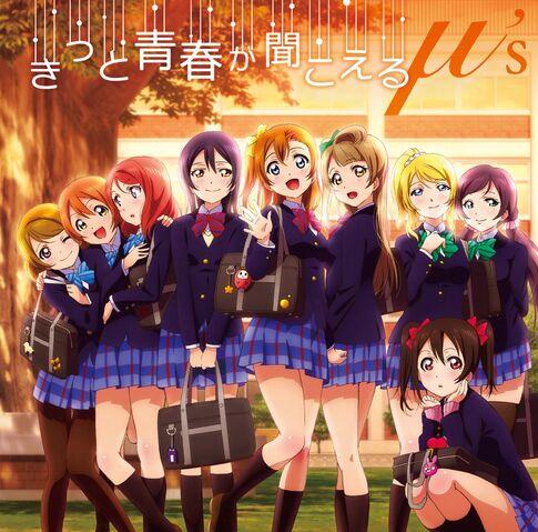 Archivo:Kitto Seishun ga Kikoeru - Cover.jpg