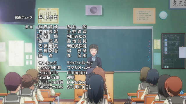 File:LLSS S1Ep1 261.png
