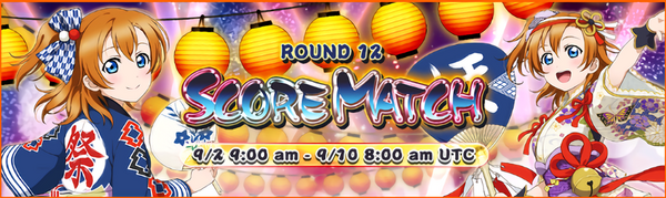 Score Match Round 12 (EN)