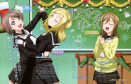 Dengeki G's Mag Jan 2017 You Mari Hanamaru
