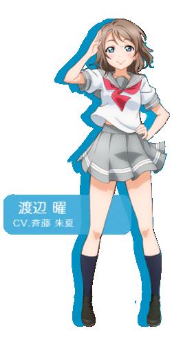 Sunshine!! infobox - Watanabe You.png