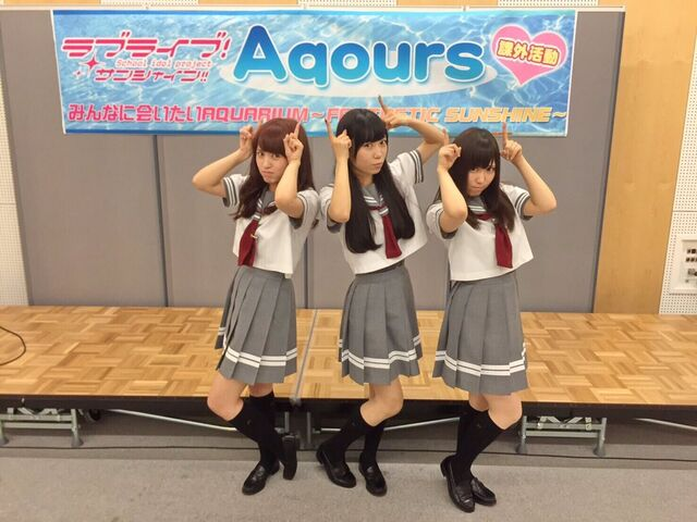 File:FANTASTIC SUNSHINE - Guilty Kiss June 18 2016 Numazu - 3.jpg